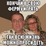 Злые родители